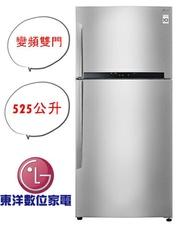 ***東洋數位家電***LG 直驅變頻 雙門冰箱 525公升 精緻銀 GN-HL567SV(直驅變頻壓縮機10年保固)