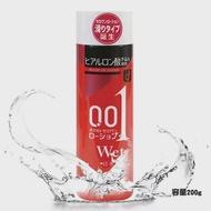 日本NPG 岡本0.01 (Wet)保濕型 潤滑液 200g