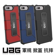 美國軍規 UAG 翻蓋式耐衝擊保護殻 iphone8 plus iphone7 plus 強強滾 iphone 側蓋 A