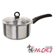 《掌廚HiCHEF》316不鏽鋼 20cm單柄湯鍋(附安全玻璃蓋)