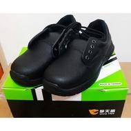 擎天鋼安全鞋...擎天鋼安全鞋