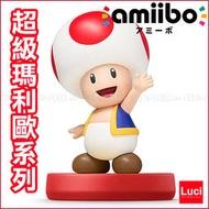 奇諾比 超級瑪利歐 NFC 大乱闘 害羞幽靈公仔 3DS amiibo 任天堂 Wii U 瑪莉歐 LUCI日本代購