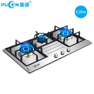 Built-in stove♂✢Pucheng gas stove household three-burner multi-burner embedded natural liquefied