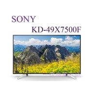 可議價【SONY新力】KD-49X7500F 49型 4K 液晶電視 另KD-55X8500F、KD-65X8500F