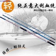 龍飛魚并繼遠投竿4.2米超硬三節插竿插節錨魚竿石斑竿碳素沙灘遠投竿