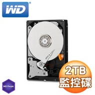 WD 威騰 Purple 2TB 3.5吋 5400轉 64M快取 SATA3紫標硬碟(WD20PURZ)