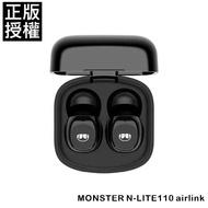 🔥 魔聲 Monster N LITE110 airlink 藍牙耳機 無線耳機 運動 健身 開車 超長續航 適用 安卓