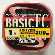 SUNLINE BASIC FC 碳纖尼龍線3.0~5.0號 300M LINE直接搜尋 臨海釣具 加入好友 享有優惠價
