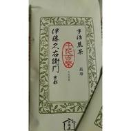 伊藤久右衛門千花百葉煎茶茶葉長壽100g