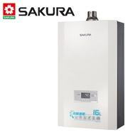 SAKURA櫻花 16公升渦輪增壓智能恆溫熱水器DH1693/DH-1693(天然瓦斯NG1)