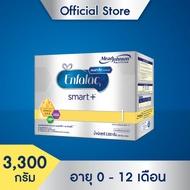 [นมผง] เอนฟาแล็ค สมาร์ทพลัส สูตร 1 นมผง สำหรับ ทารก เด็กแรกเกิด เด็กเล็ก ขนาด 3300 กรัม Enfalac Smart+ Formula 1 Milk Powder for Infant Baby 3300 g.