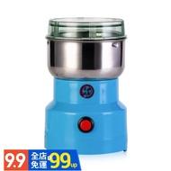 研磨機 110v磨粉機 粉碎機 可碎中藥材 五谷雜糧 家用研磨機 電動磨粉機 咖啡打粉機 磨豆機 【臺灣現貨】