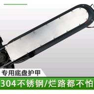 【天翼科技】Ninebot Max G30電動滑板車不鏽鋼底板電池蓋底盤裝甲配件