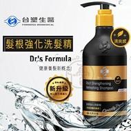 台塑生醫 Dr's Formula 髮根強化洗髮精-清爽感(升級版) 580g【buyme】