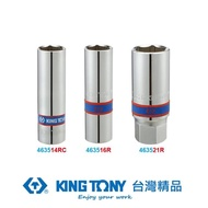 【KING TONY 金統立】KING TONY 專業級工具 1/2 DR. 六角膠套火星塞套筒 21mm KT463521R(KT463521R)