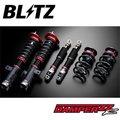 【Power Parts】BLITZ ZZ-R 避震器組 BMW 120i F20 2011-