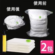 【團購世界】3D立體式真空抽氣壓縮袋2包(附抽氣筒、2包6入)