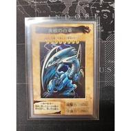 遊戲王 日版 萬代 BANDAI 1998年 青眼白龍 No.09 亮面