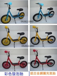 台灣製造12吋兒童滑步車滑板車划步車平衡車發泡胎充氣輪胎打氣胎first bikepush bike firstbike