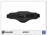 【銀行刷卡金+樂天點數回饋】現貨! Insta360 腰帶配件(ONE X / ONE / ONE R,公司貨) Insta 360