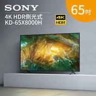 SONY 65吋 4K LED 智慧連網電視 KD-65X8000H 含運+基本安裝