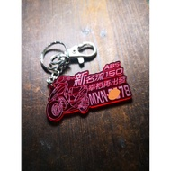 新名流 125.150 客製鑰匙圈 (車牌鑰匙圈 大牌鑰匙圈) 圖片 客製 代工 製作