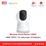 Blurams Home Dome 1080P รับประกัน 1 ปี