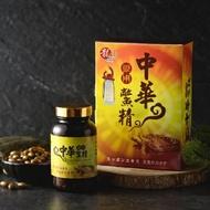 健康之家 甲魚精  中華鱉精 (220粒)
