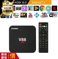 GO BUY v88機頂盒 4k高清網絡機頂盒 android tv box 電視盒子 電視機頂盒 電視盒子 1+8GB