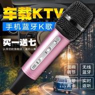 麥克風 優歐 C201無線車載KTV無線手機藍芽FM系統專用麥克風全民K歌卡拉OK話筒帶聲卡車內音響車用汽車唱歌通用『MY1300』