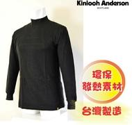 【金安德森】男版立領發熱衣(黑)