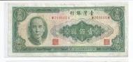 媽媽的私房錢~~民國53年版100元舊紙鈔(雙M同字軌)~~M269605M