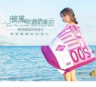 【全新現貨】鈔票毛巾 500歐元 100美金 毛巾 浴巾 沙灘巾