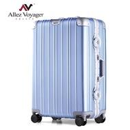 【奧莉薇閣】26吋行李箱 PC金屬鋁框 旅行箱 無與倫比的美麗
