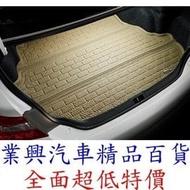 AUDI Q7 2016-18 3D卡固立體汽車後廂墊 (CV23DA)