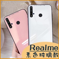 Realme C3 X50 X3 Realme 6 Realme 6i 純色玻璃殼 全包邊保護套 防刮防摔 手機殼 掛繩孔 糖果色