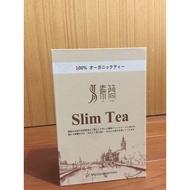 現貨 Slim Tea 素簡瘦身湯  嘉嘉老師推薦 保證正品 橙盒輔助版 紫盒加強版