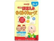 明治  明治微笑奶粉 Meiji 明治塊狀嬰兒奶粉 0-1歲