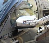 ~圓夢工廠~ Mazda 5 馬自達 5 / Premacy 2008年 鍍鉻後視鏡蓋 後照鏡蓋