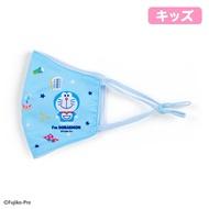 小叮噹 哆啦a夢 道具 兒童 透氣 網眼 抗菌 防塵 布口罩 GD43 防飛沫口罩 口罩 防疫 可重複使用 真愛日本