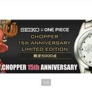 海賊王 喬巴 SEIKO 限定紀念表錶