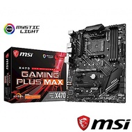 [超值組合]MSI微星 X470 GAMING PLUS MAX 主機板 + AMD R5 3400G 四核心處理器
