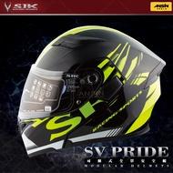 [中壢安信]SBK SV PRIDE 黑黃 雙D扣 內襯可拆 內置遮陽片 全罩 安全帽 可樂帽 汽水帽