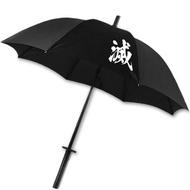 日本REDSPYCE鬼滅之刃武士刀傘RS-L1156黑色鬼殺隊滅字日輪刀傘(16本骨;自動開)鬼滅の刃武士傘鬼退治雨傘防曬遮陽傘