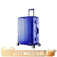 Arowana 頂級款二代天后行李箱20吋(PC材質/輕量化鋁框/彈簧輪)