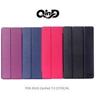 強尼拍賣~ QIND 勤大 ASUS ZenPad 7.0 Z370C/KL 三折可立側翻皮套 可插卡 保護套