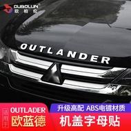 三菱新Outlander機蓋標 Outlander車標 新Outlander改裝專用車頭字母標超讚的哦