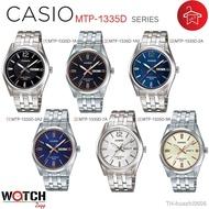 นาฬิกา นาฬิกาข้อมือ Casio นาฬิกาข้อมือผู้ชาย สายสแตนเลส รุ่น MTP-1335D