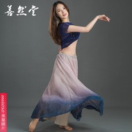 2020 Set Women's Oriental Dance Practice Costume