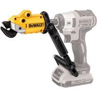 全新公司貨 美國 DEWALT 得偉 鐵皮剪刀 18GA(1.2MM)電剪配件 DWASHRIR (售價不含電鑽起子機)